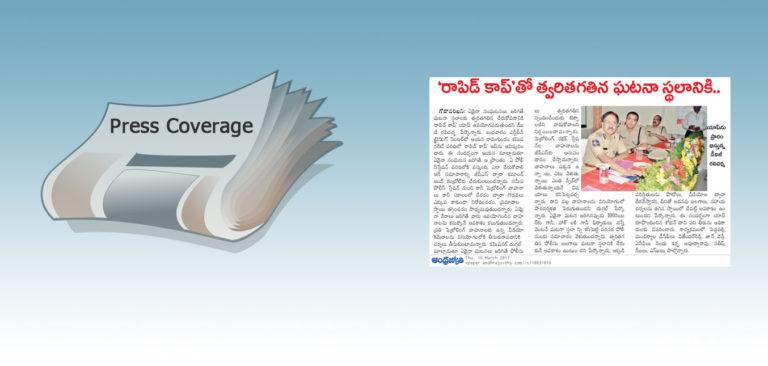 Press: RapidCop launch at Ramagundam – Andhrajyothi