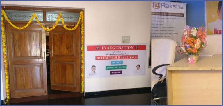 Gallery: Launch of eRaksha at Anantapur