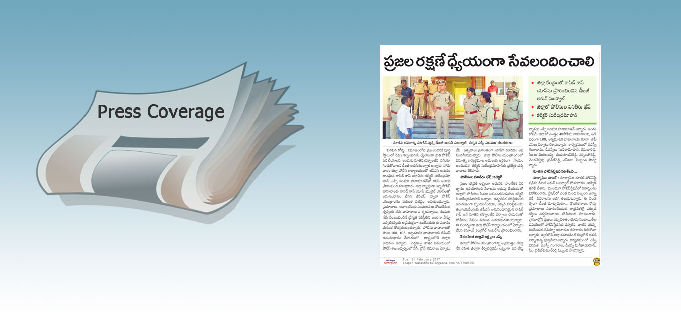 Press: RapidCop launch at Suryapet - Namasthe Telangana