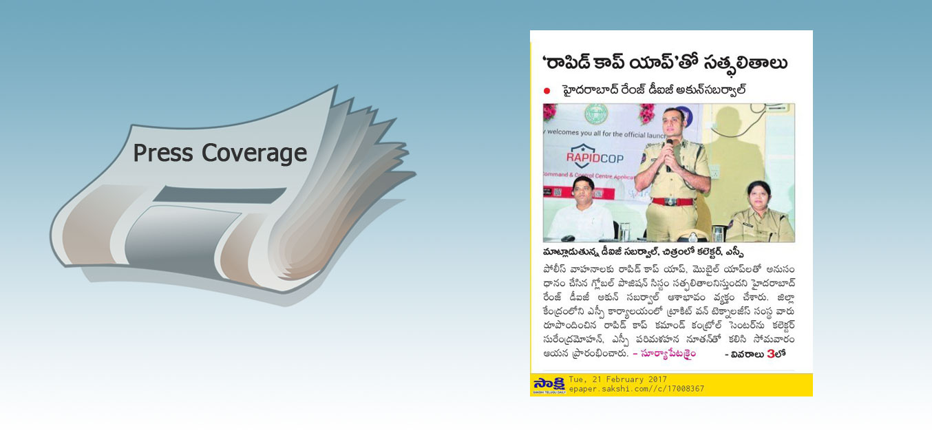 Press: RapidCop launch at Suryapet - Sakshi