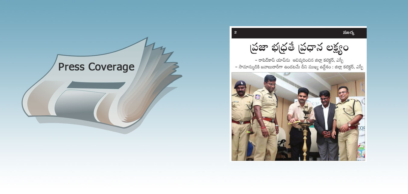 Press: RapidCop launch at Khammam - Surya