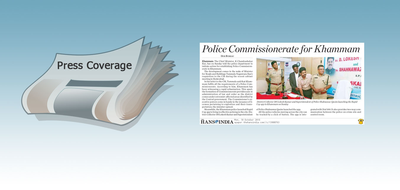 Press: RapidCop launch at Khammam - The Hans India