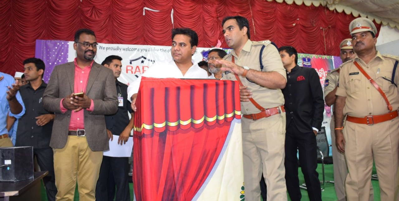 RapidCop Launch at Siricilla - Telangana