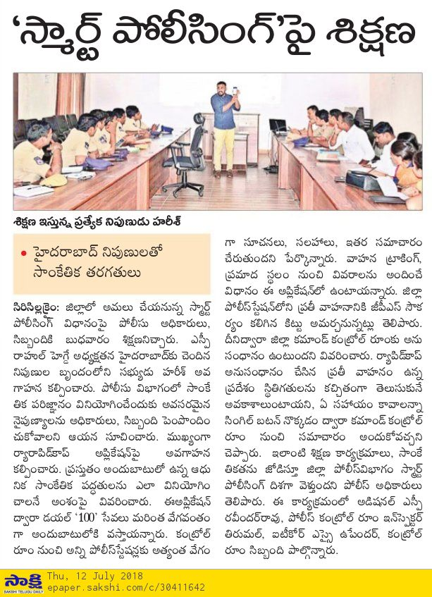 RapidCop Training sessions at Siricilla District