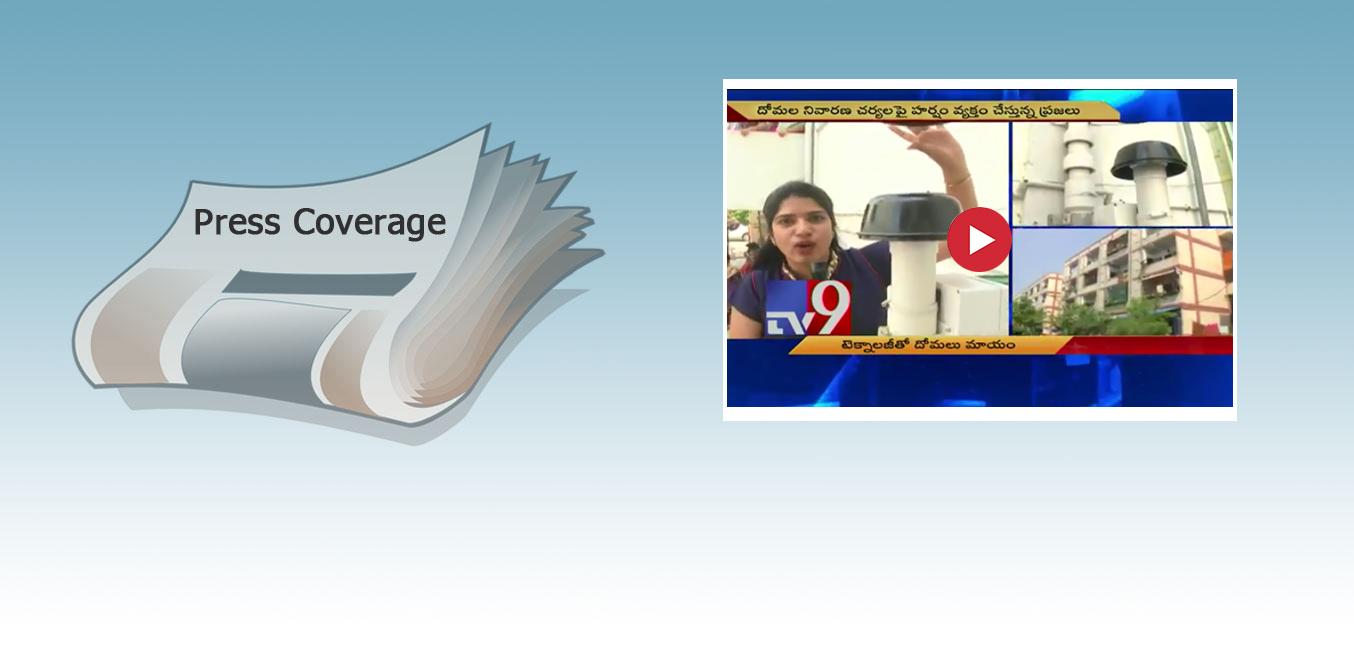 TV9 Telugu News About Moskeet