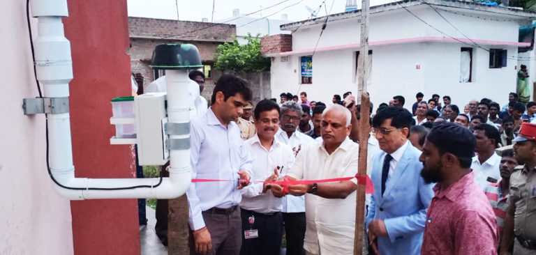Moskeet Launch in YANAM, Puducherry, INDIA