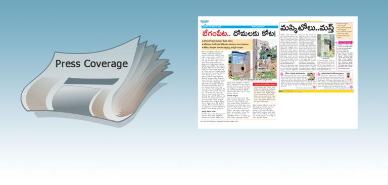 Moskeet News Articles, GHMC @HYD