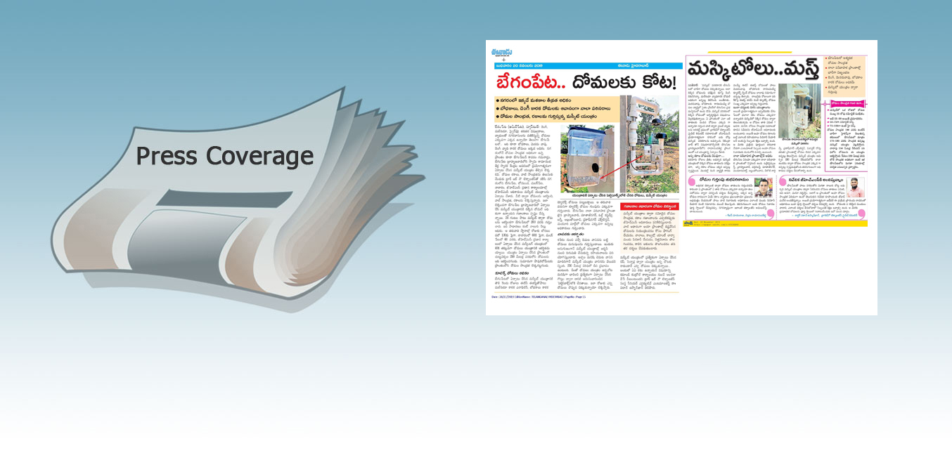 Moskeet News Articles, GHMC @HYD